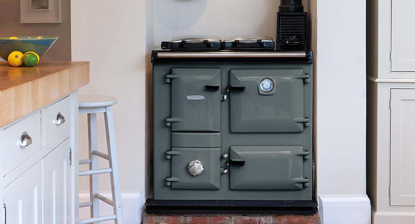 Rayburn 200 Series in Slate